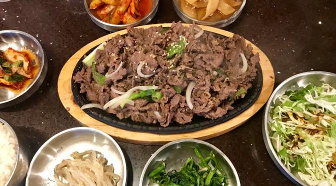 Gangnam Korean BBQ – Hillsboro