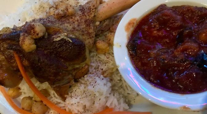 Dar Salam Lazurdi – Iraqi Kitchen in Portland Downtown
