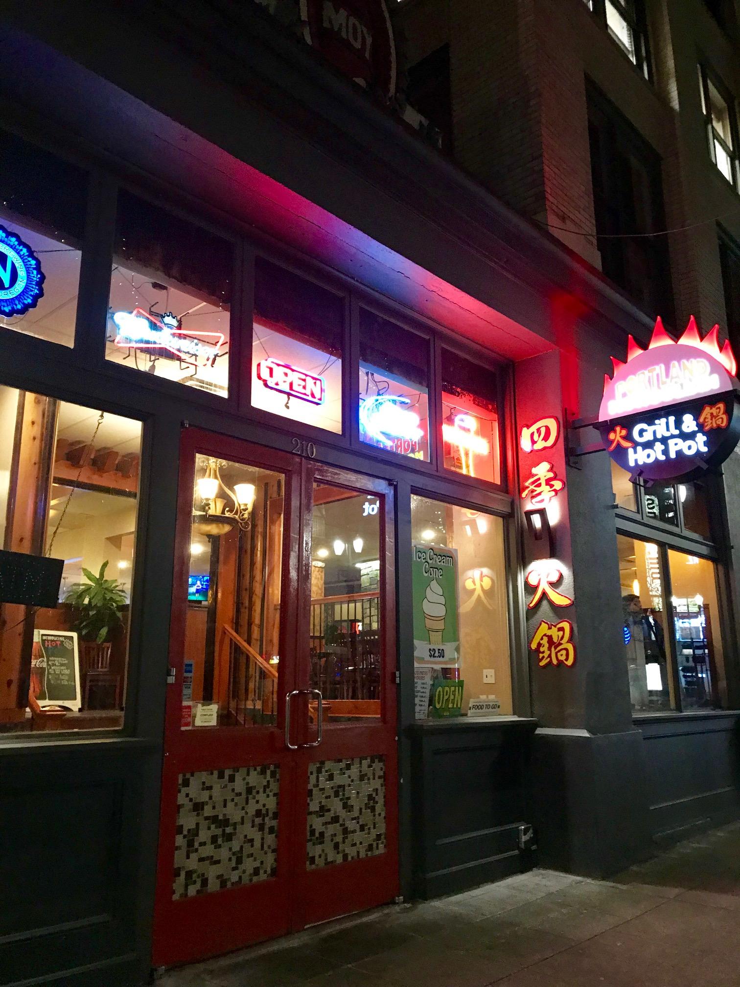 Portland Mongolian Grill and Hot Pot